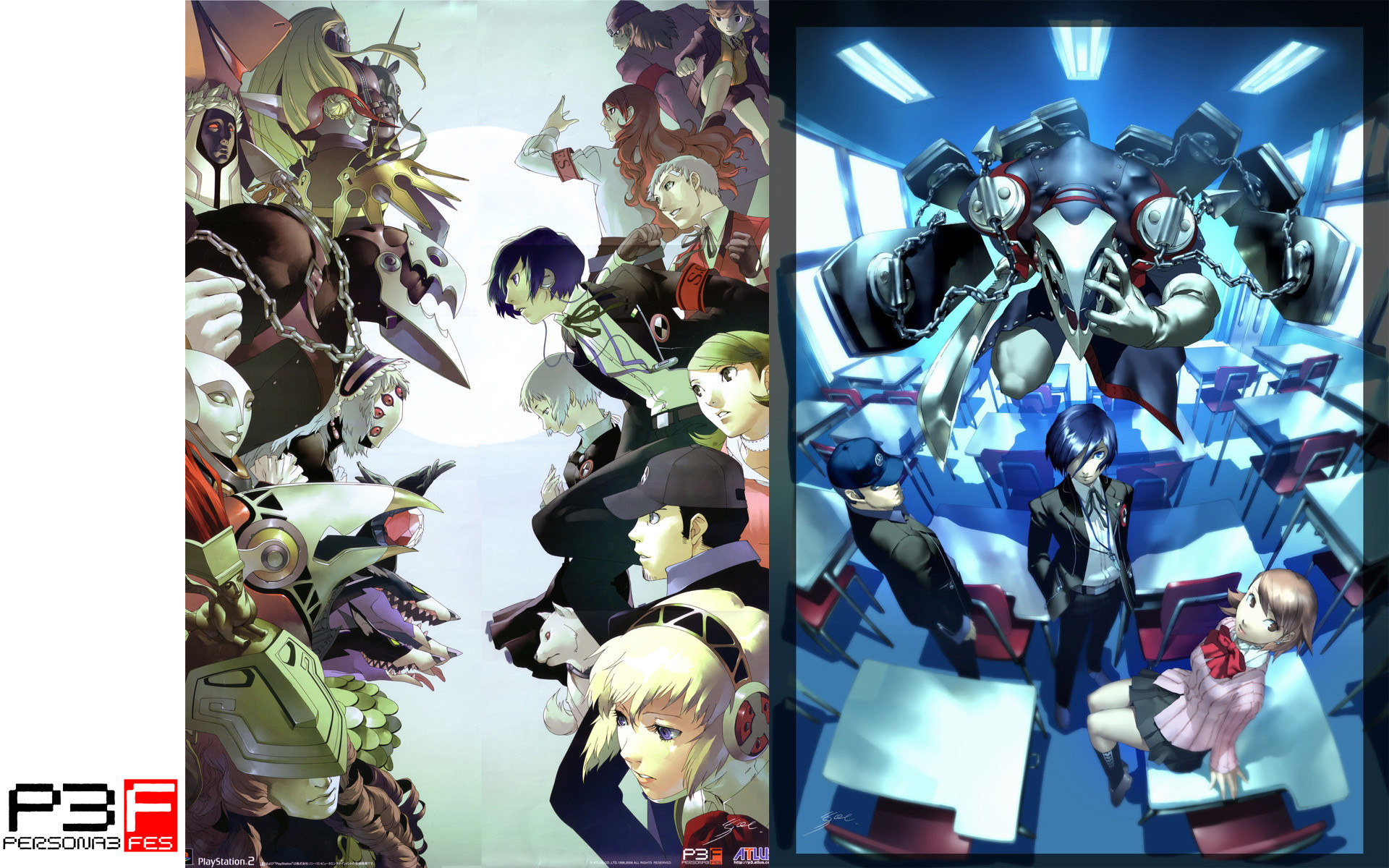 Persona 2 Wallpaper 71 Pictures