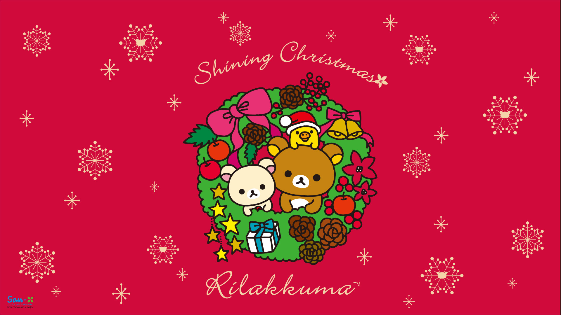 Hello kitty valentine wallpaper 58 pictures - Kawaii wallpaper hd ...