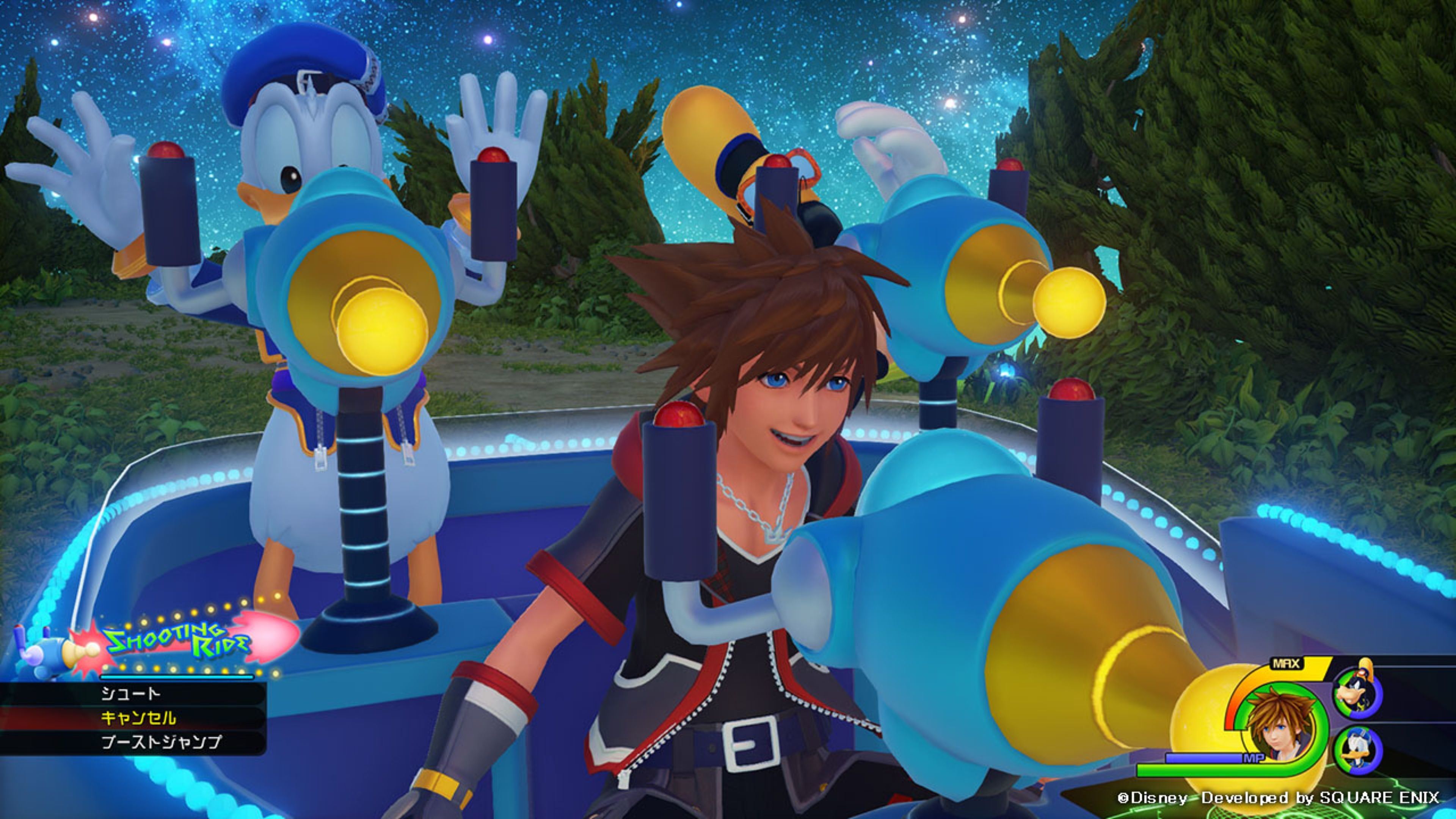 Kingdom Hearts 3 Wallpaper 80 Pictures