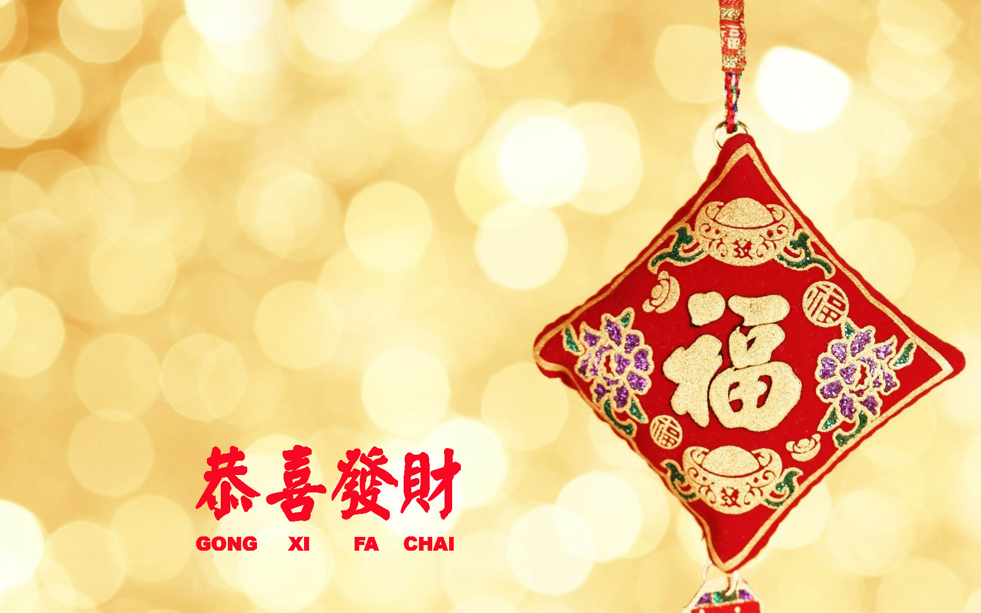 Chinese New Year Wallpapers 56 Pictures