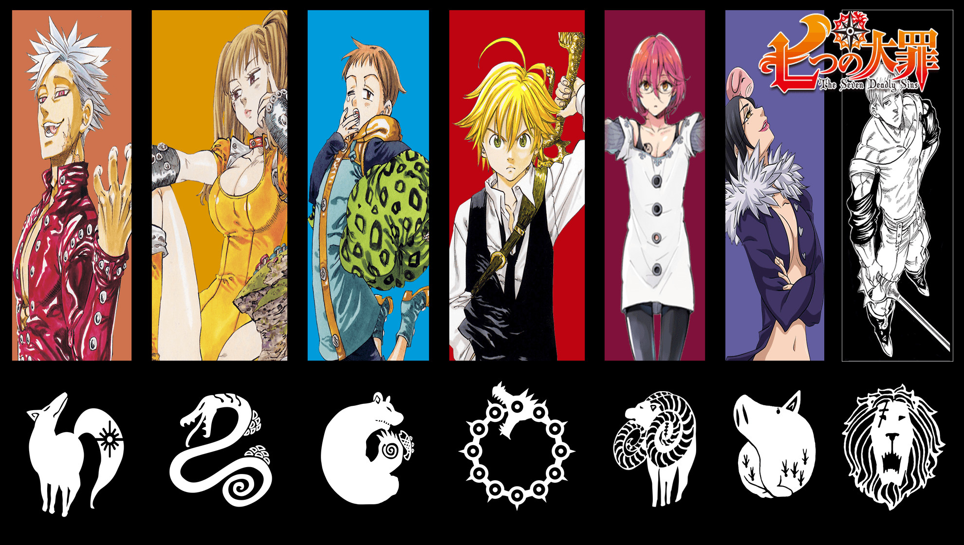 7 Deadly Sins Wallpaper 75 Pictures