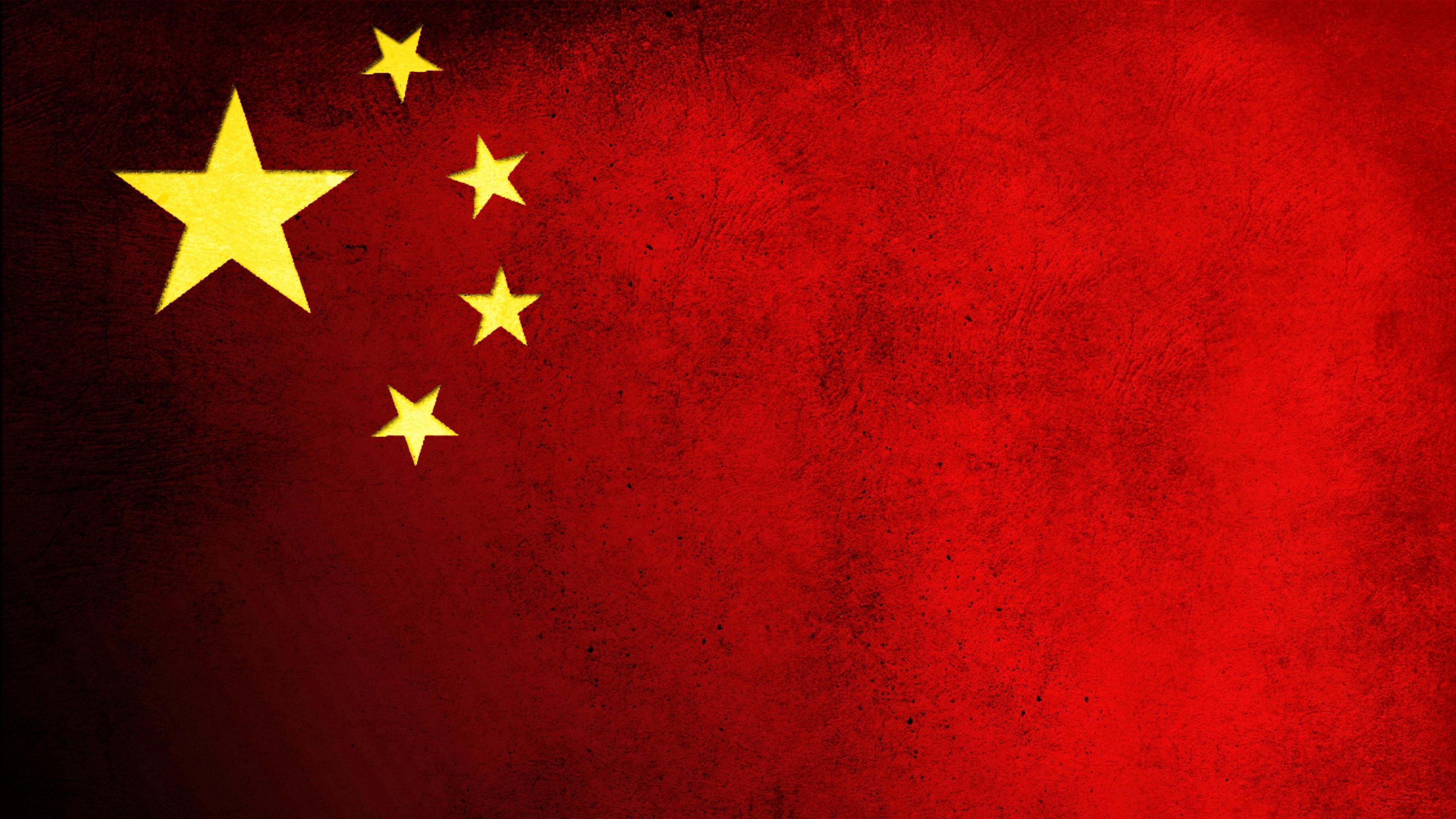 Beijing At Night China Mac Wallpapers Download Desktop Background | 2160x3840