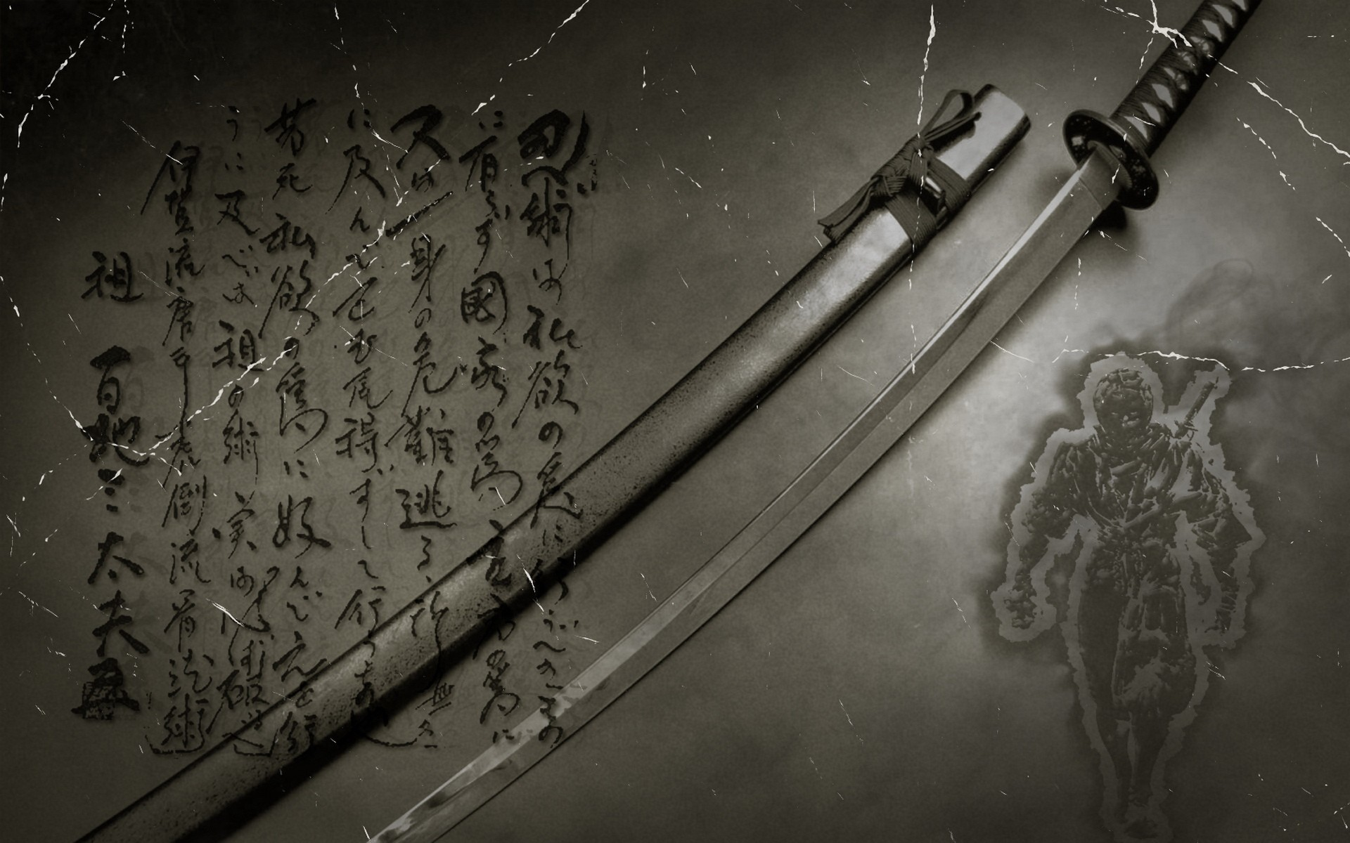 Katana Wallpapers, High Quality Backgrounds Of Katana In Top . 1920x1200