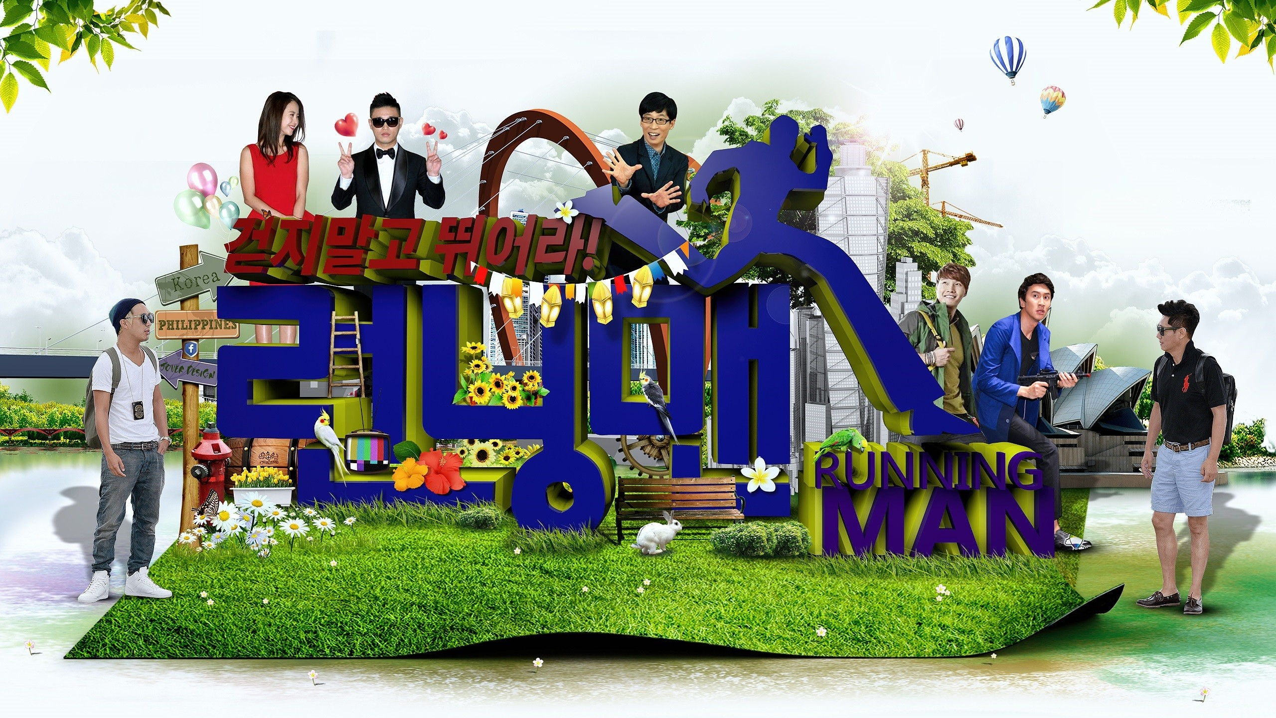 Running Man Wallpapers 64 Pictures