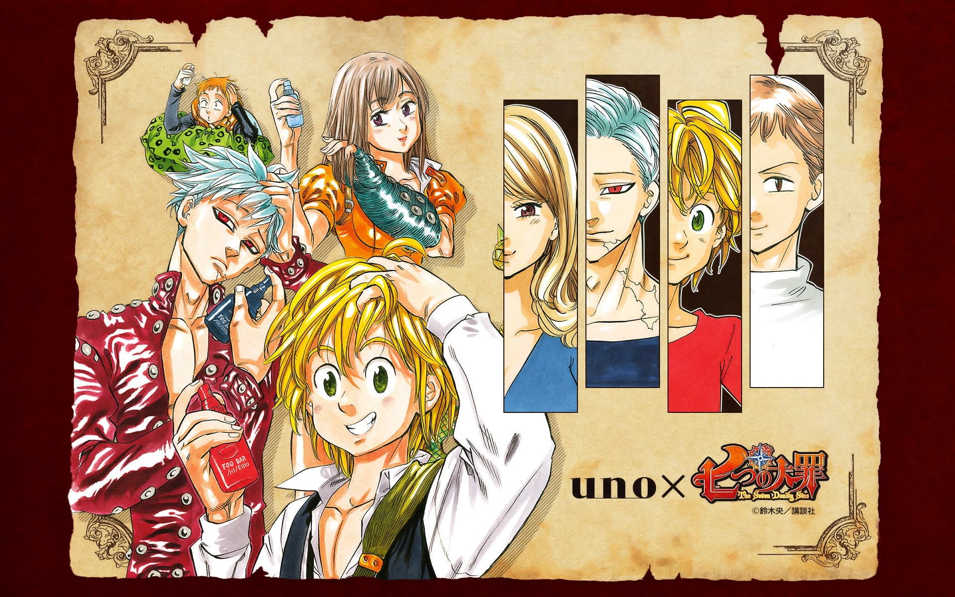 7 Deadly Sins Wallpaper (75+ pictures)