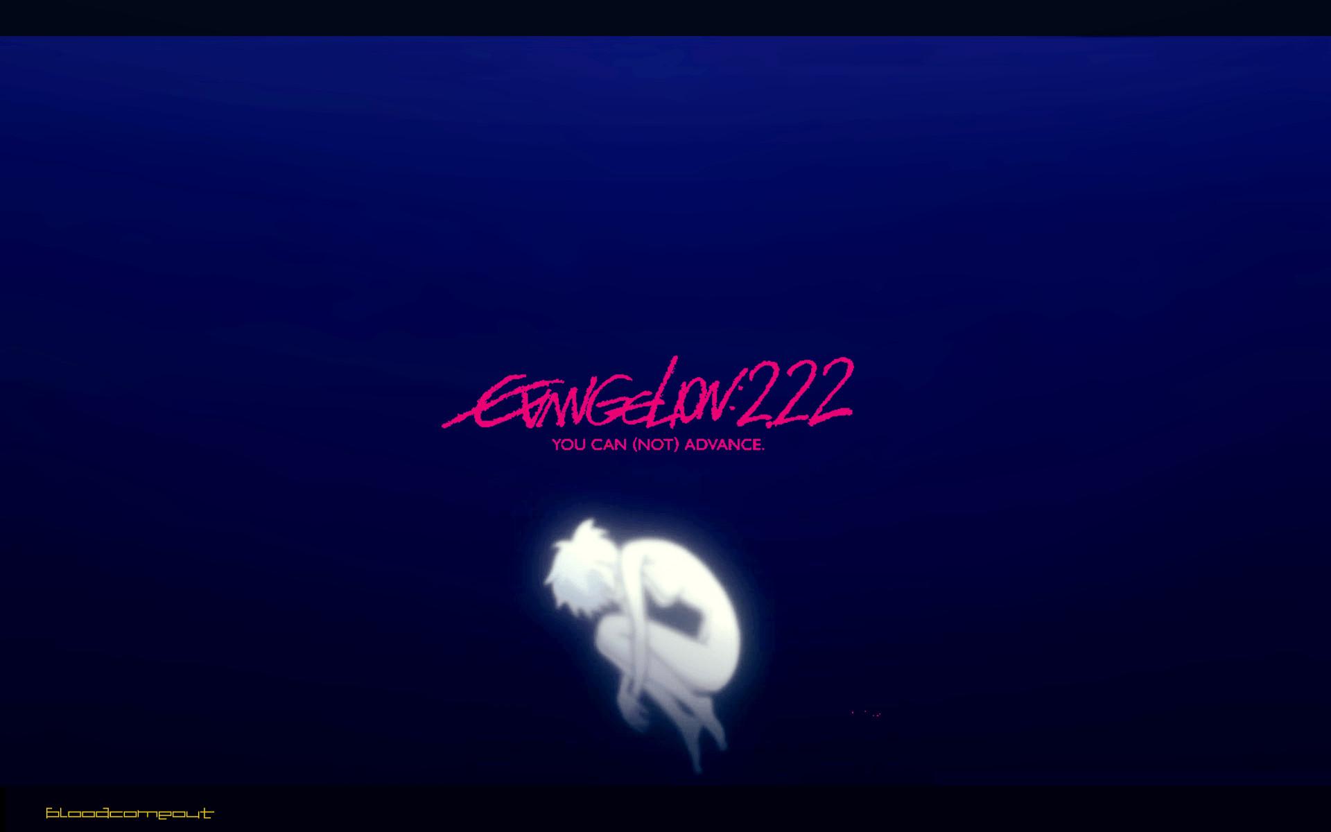 Evangelion 222 Wallpaper 68 Pictures
