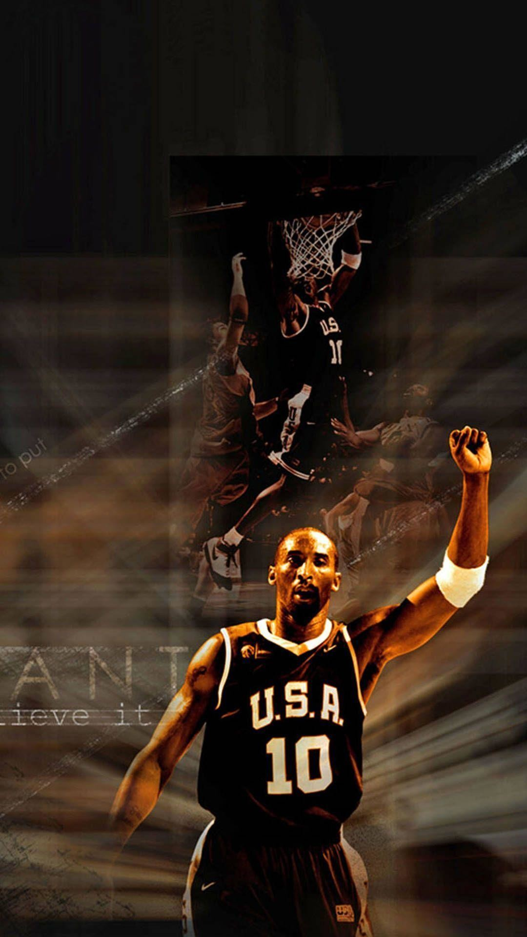 Kobe Bryant Wallpapers (73+ pictures)