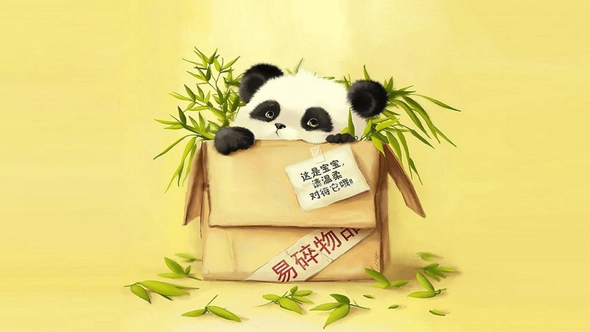 Baby Panda Wallpaper 60 Pictures