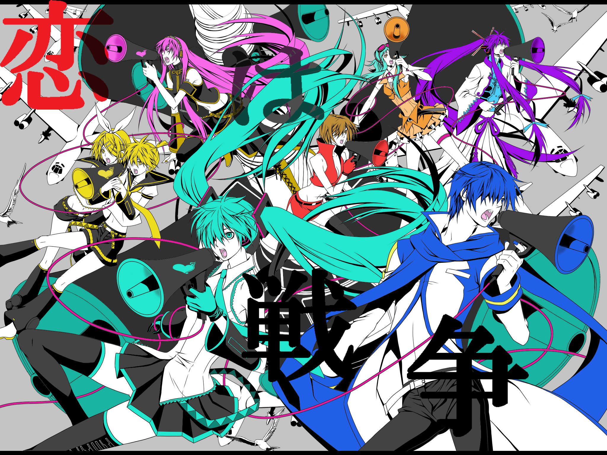 Kaito Vocaloid Wallpaper (66+ pictures)