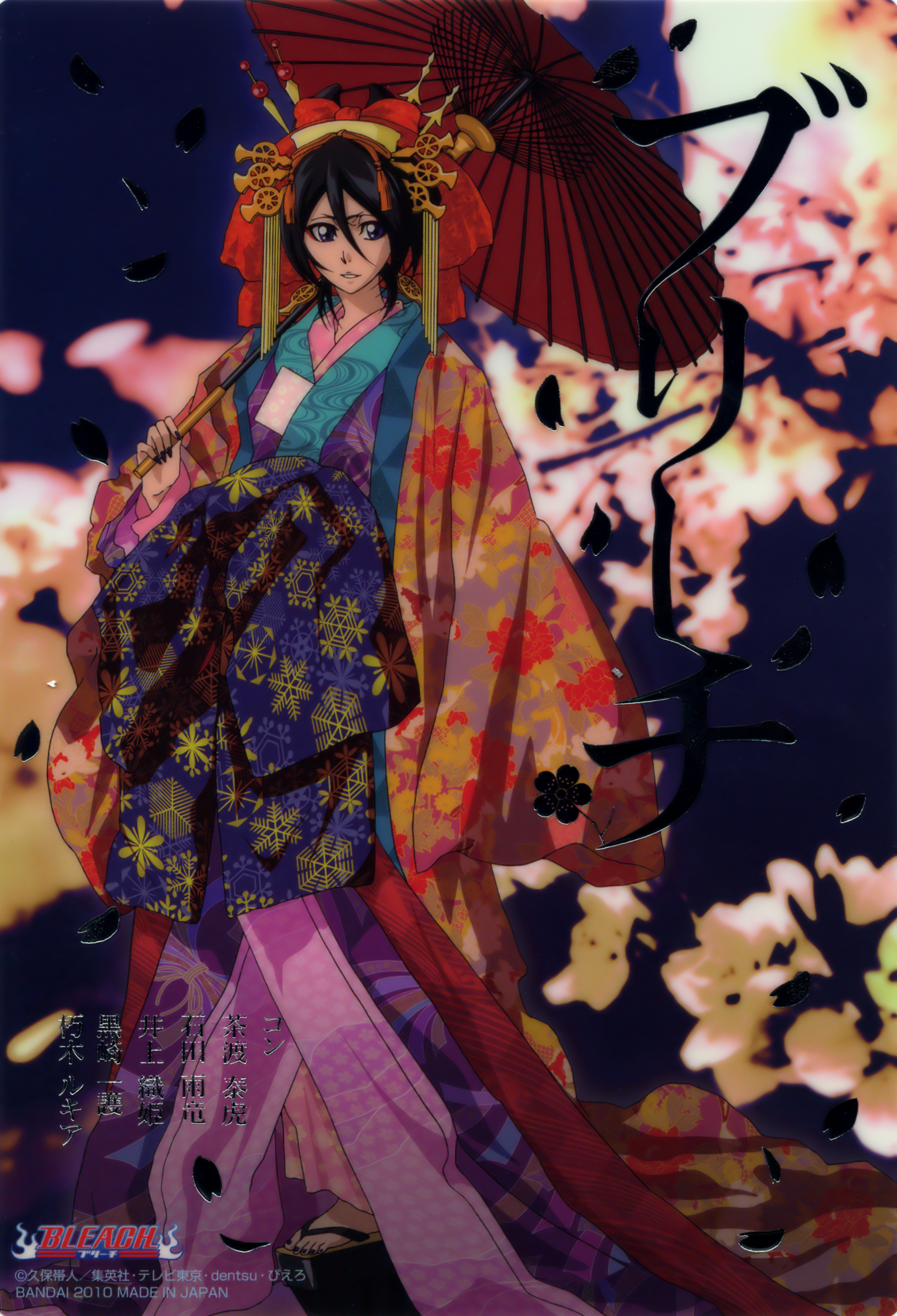 japanese geisha wallpaper pictures