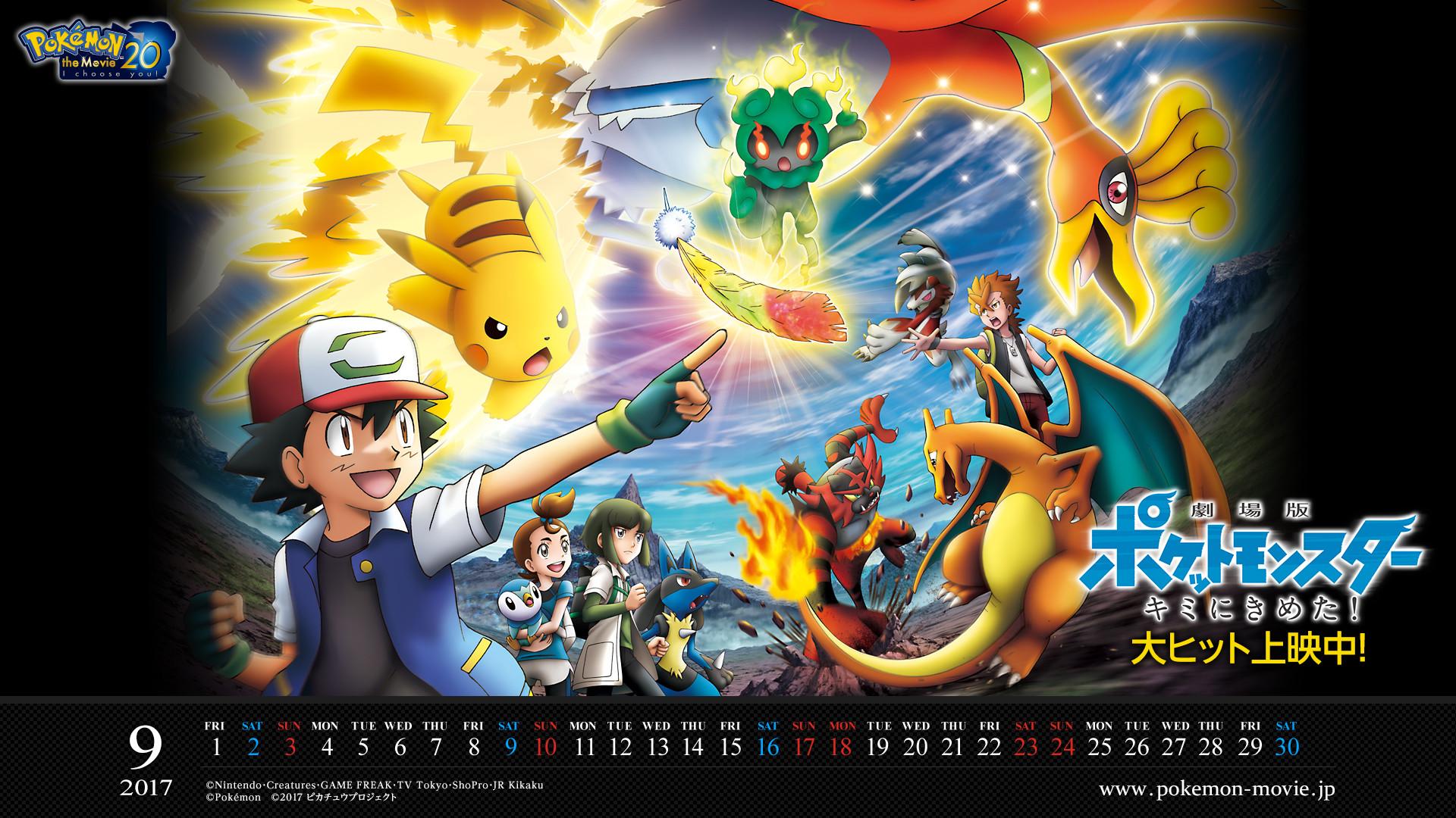 Pokemon Movie Wallpaper 76 Pictures
