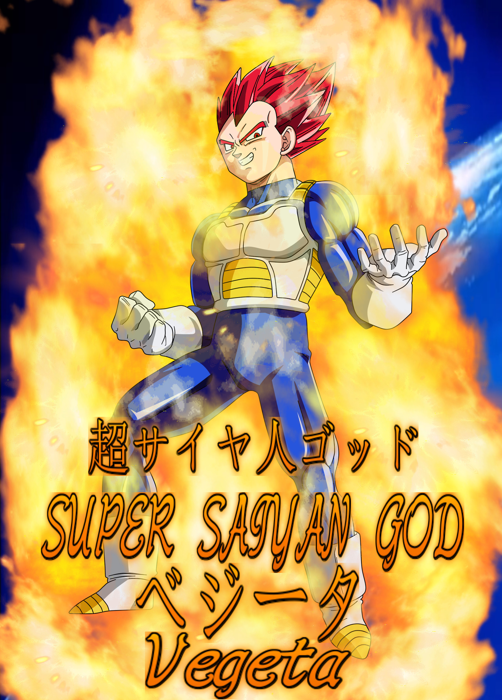 Goku Super Saiyan God by ChronoFz on DeviantArt |Goku Super Sayian God