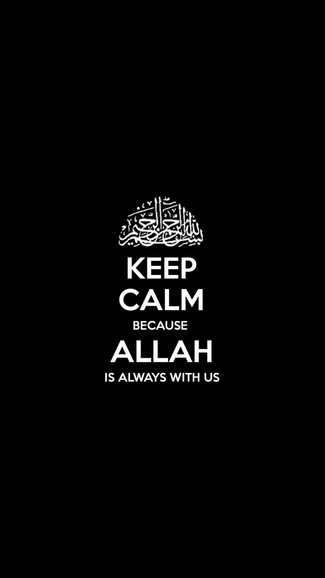 Quotes From Quran Wallpaper Pinterest ...
