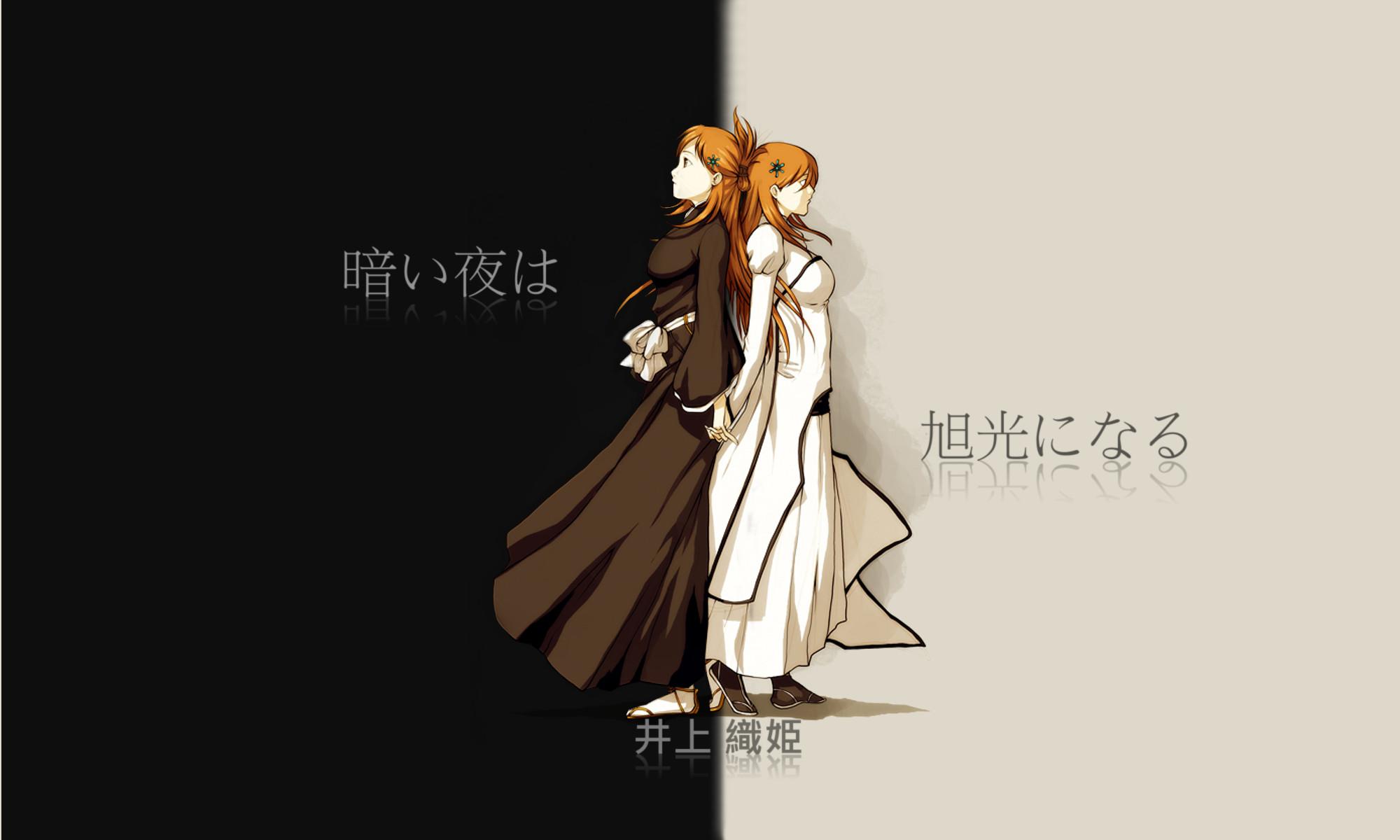 井上織姫死覇装白黒