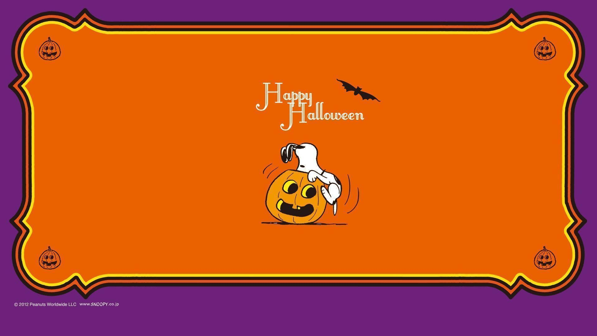 snoopy halloween wallpaper (45+ pictures)