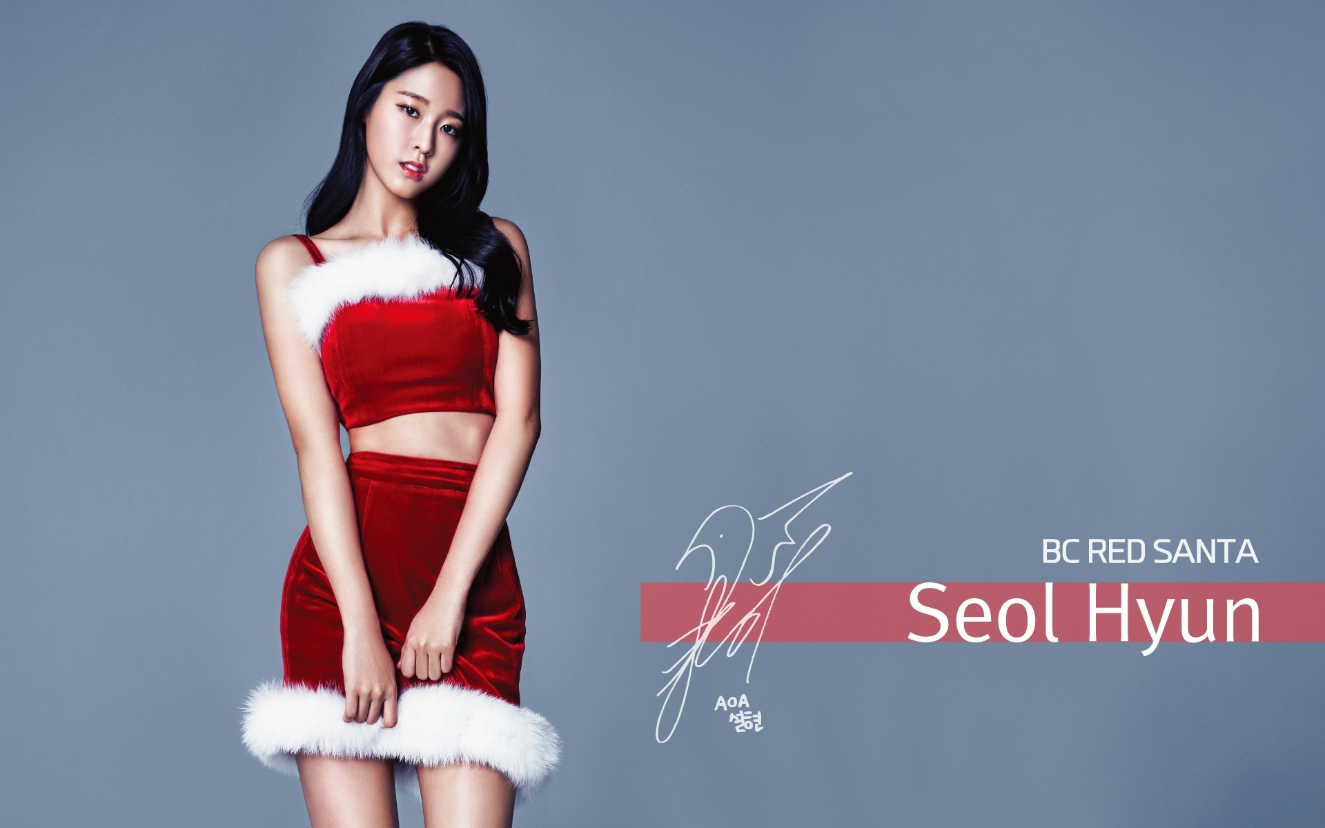 Seolhyun Wallpapers 61 Pictures