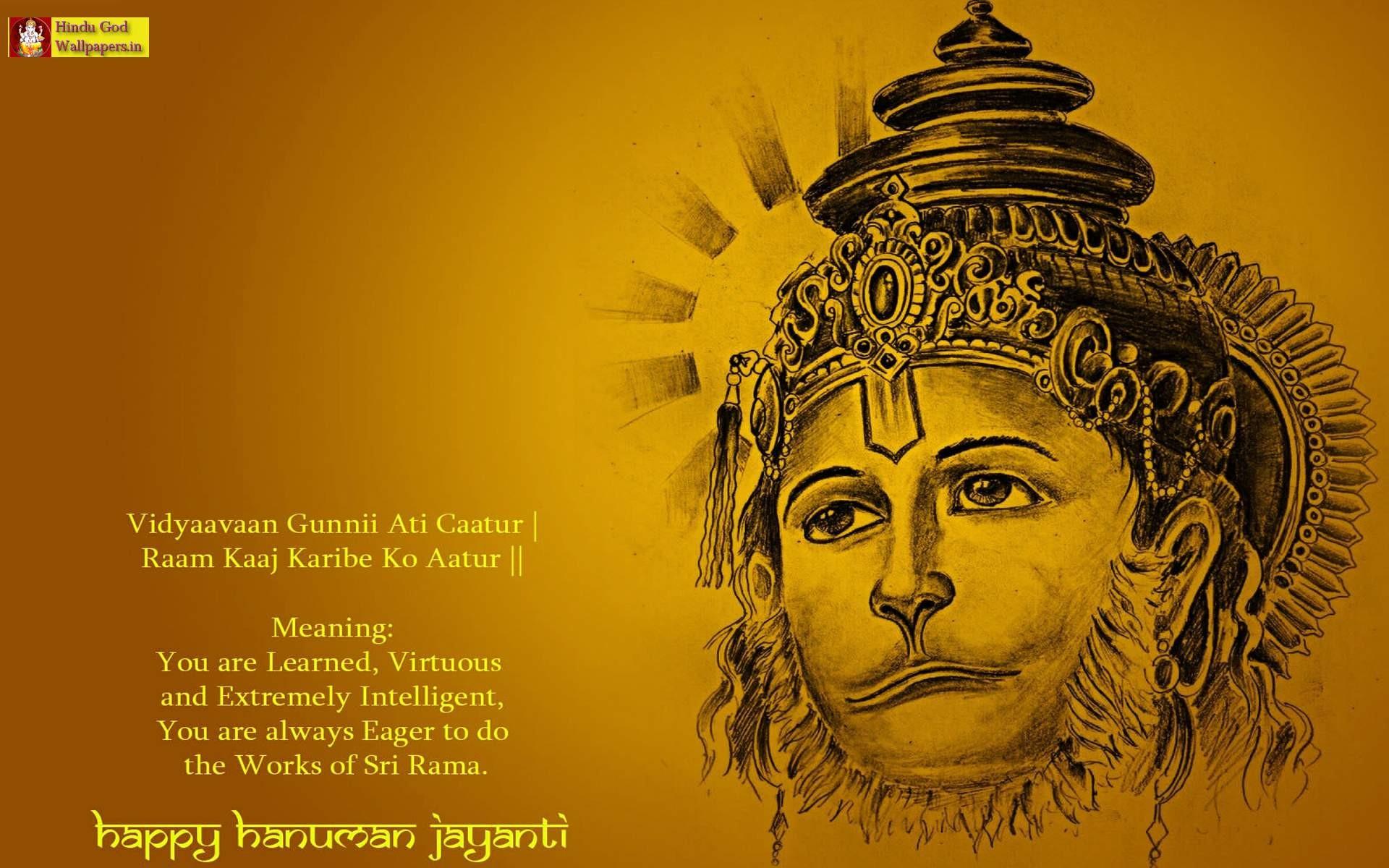 Hanuman Wallpapers 58 Pictures
