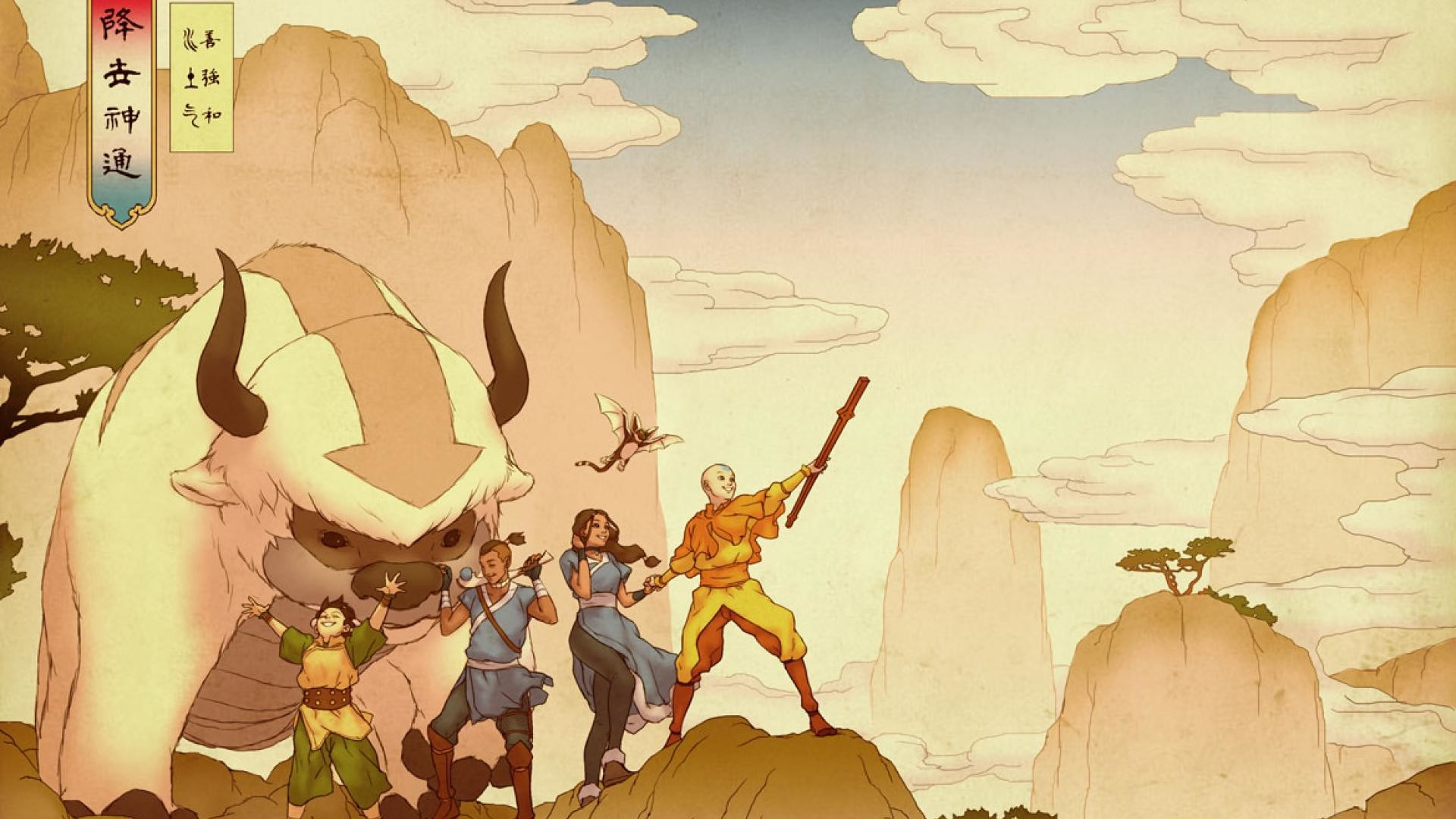 The Legend Of Korra Wallpapers 75 Pictures