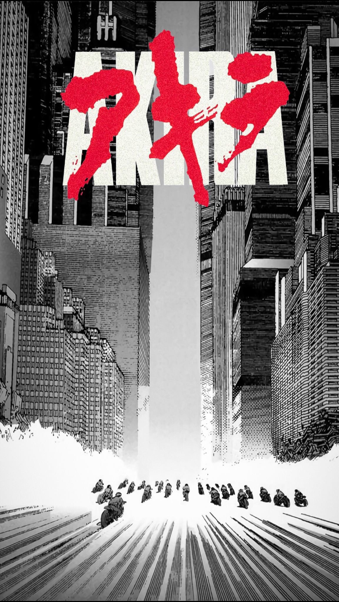 Akira Wallpaper 69 Pictures