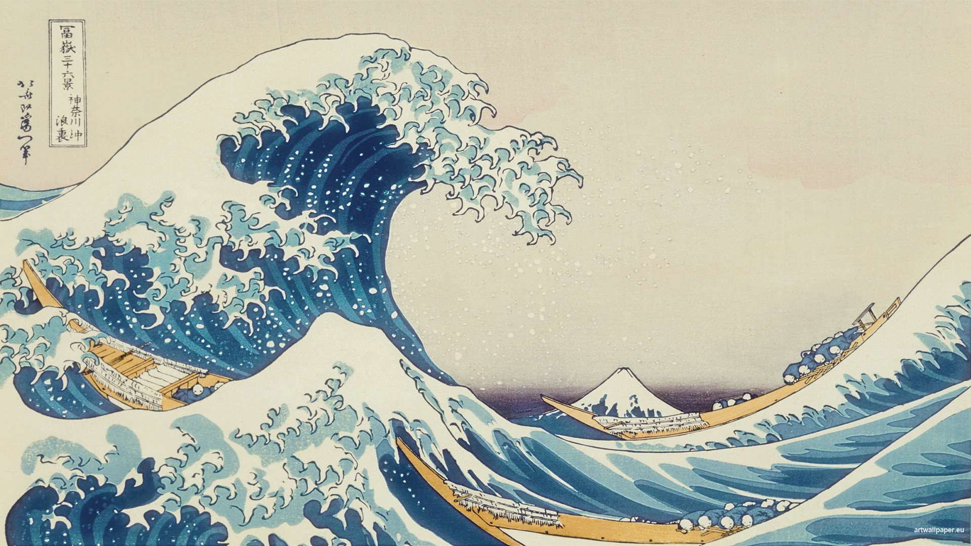 Japanese Art Wallpaper 70 Pictures