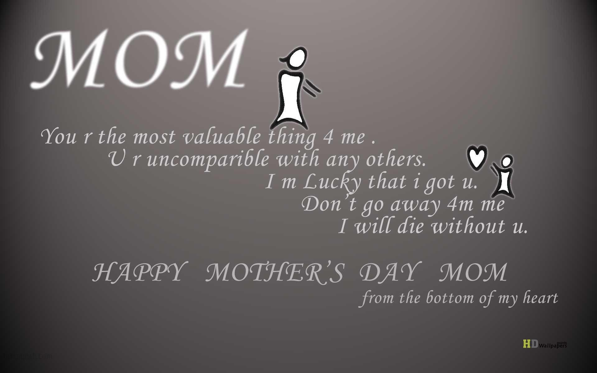 I Love My Mom Wallpaper (69+ pictures)