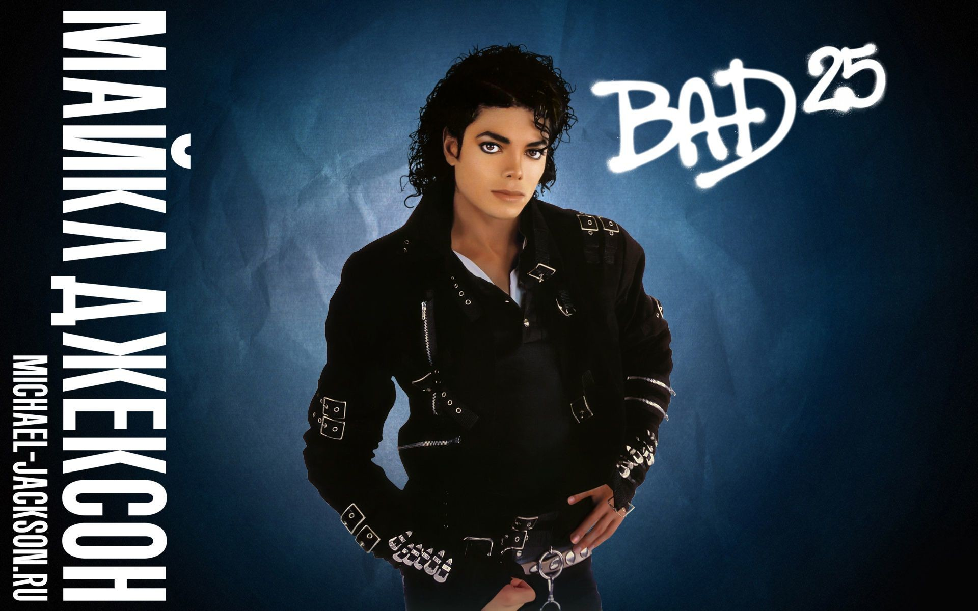 1920x1200 Michael Jackson Bad Wallpapers High Quality MediumSpace96 Download 1920x1080