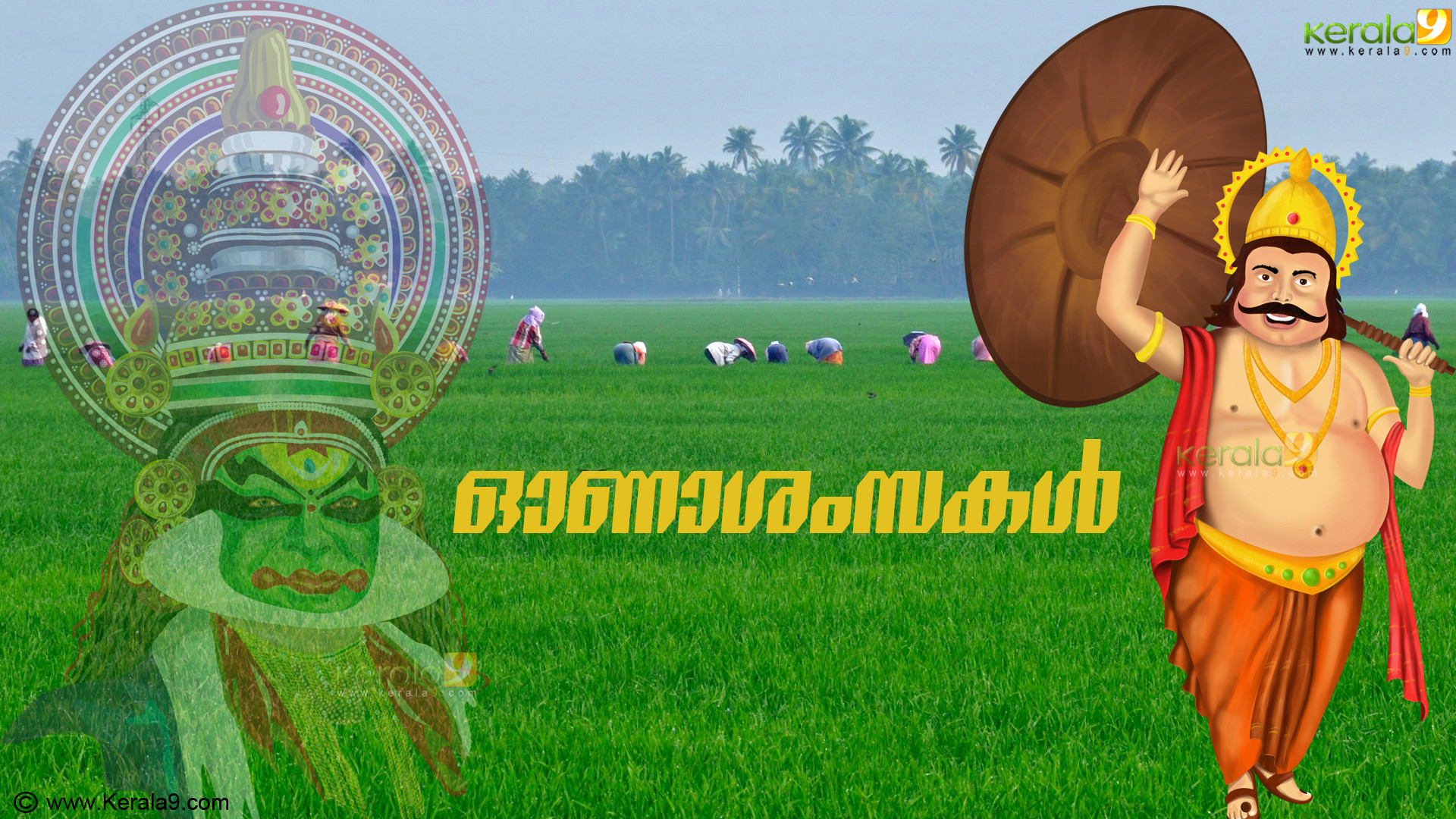 Kerala Wallpapers (50+ Pictures