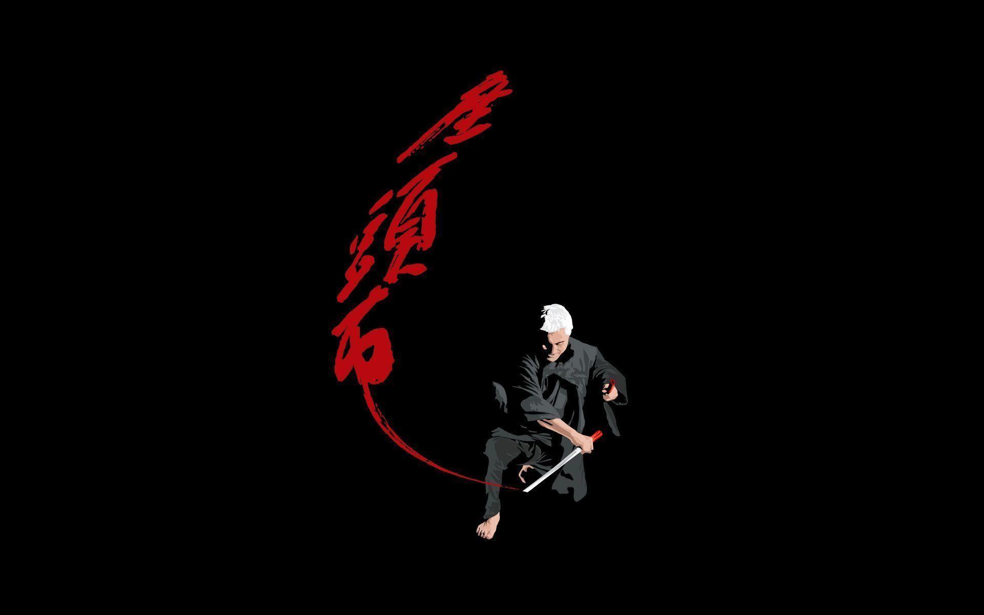 Drawing Art Samurai Sword Wallpaper Picture #10997 Wallpaper . 1920x1200